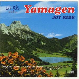 山弦/JOY RIDE