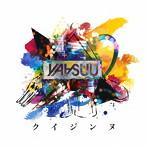 YAASUU/クイジンヌ