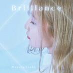りりあん出演:水湊いづき/Brilliance