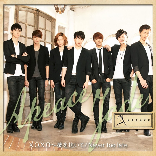 Apeace/X.O.X.O〜夢を抱いて JADE盤