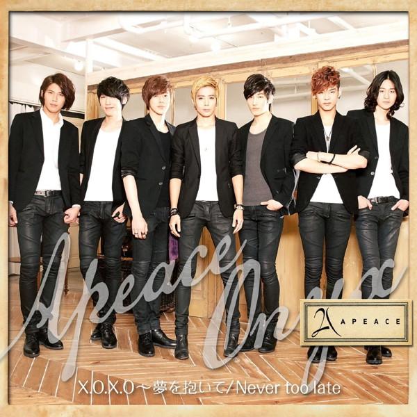 Apeace/X.O.X.O〜夢を抱いて ONYX盤