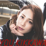 吉川友/DISTORTION/ときめいたのにスルー(初回限定盤A)(DVD付)