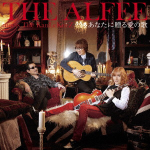 ALFEE meets KanLeKeeZ/あなたに贈る愛の歌(初回限定盤C)
