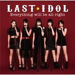 ラストアイドル/Everything will be all right(初回限定盤 Type D)(DVD付)
