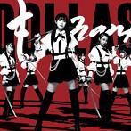 ラストアイドル/タイトル未定(初回限定盤 Type A)(DVD付)
