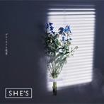 黒木メイサ出演:SHE'S/プルーストと花束(通常盤)