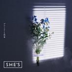 黒木メイサ出演:SHE'S/プルーストと花束(初回限定盤)(DVD付)