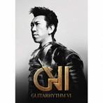 布袋寅泰/GUITARHYTHM VI(初回生産限定盤)(2DVD付)