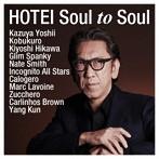 布袋寅泰/Soul to Soul(初回生産限定盤)(DVD付)