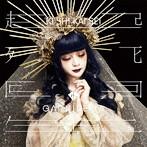 GARNiDELiA/起死回生(初回限定盤A)(DVD付)