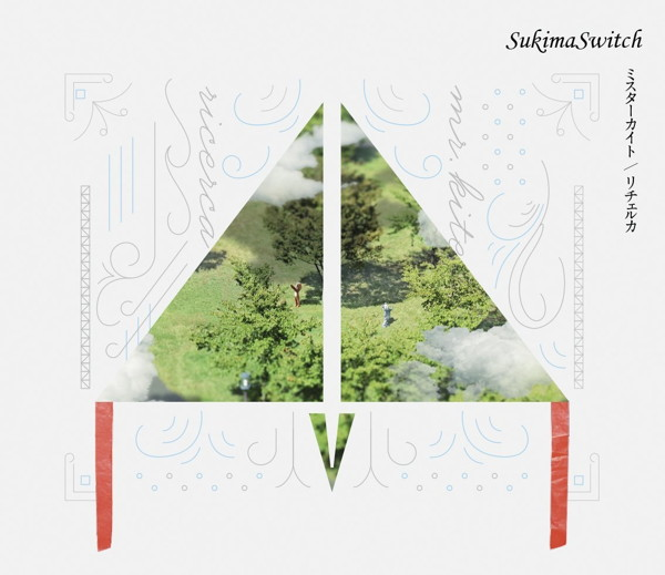 スキマスイッチ/ミスターカイト/リチェルカ(初回限定盤)(DVD付)
