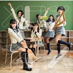 穴井千尋出演:HKT48/メロンジュース(A)(DVD付)
