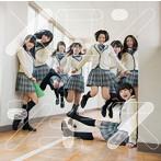 坂口理子出演:HKT48/メロンジュース(B)(DVD付)