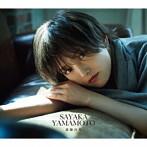 山本彩出演:山本彩/追憶の光(初回限定盤)(DVD付)