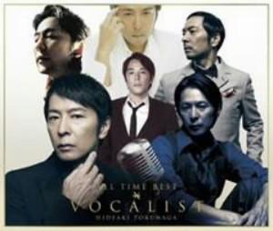 徳永英明/ALL TIME BEST VOCALIST(初回限定盤)(DVD付)