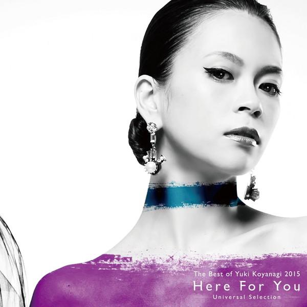 小柳ゆき/The Best of Yuki Koyanagi 2015 Here For You〜Universal Selection〜