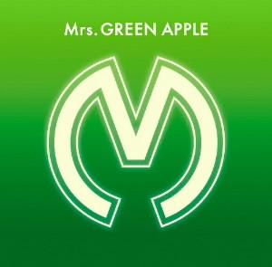Mrs.GREEN APPLE/Mrs.GREEN APPLE(通常盤)