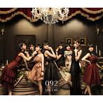 HKT48/092(TYPE-D)(2DVD付)