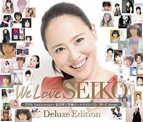 松田聖子/We Love SEIKO Deluxe Edition-35th Anniversary 松田聖子 究極オールタイムベスト 50+2 Songs-