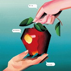 椎名林檎トリビュートアルバム「アダムとイヴの林檎」