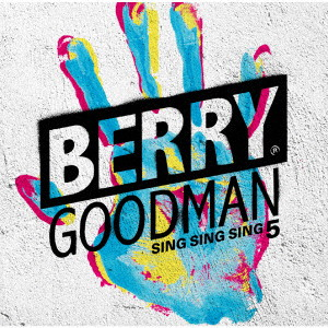 ベリーグッドマン/SING SING SING 5(通常盤)