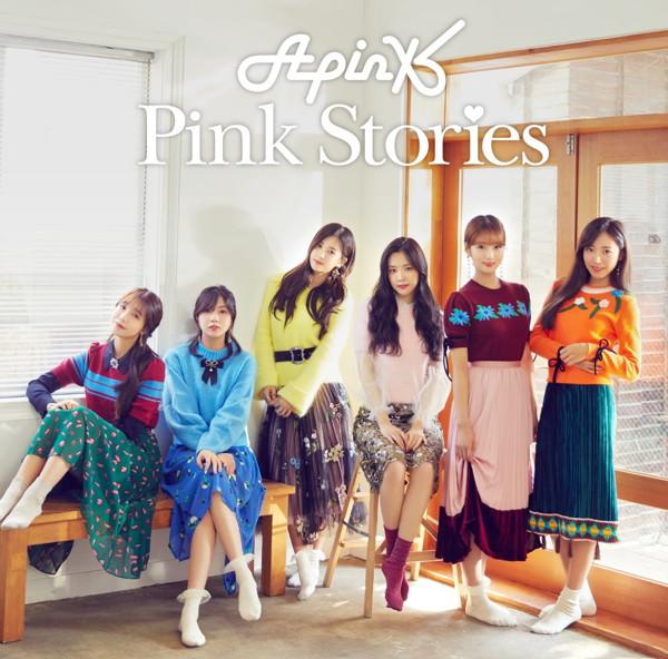 Apink/Pink Stories(初回生産限定盤B)(DVD付)