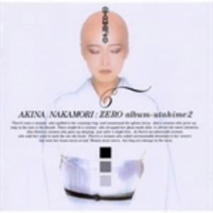 中森明菜/ZERO album〜歌姫2