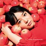 上白石萌音出演:上白石萌音/i(初回限定盤)(DVD付)