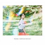 上白石萌音/note(初回限定盤)(DVD付)