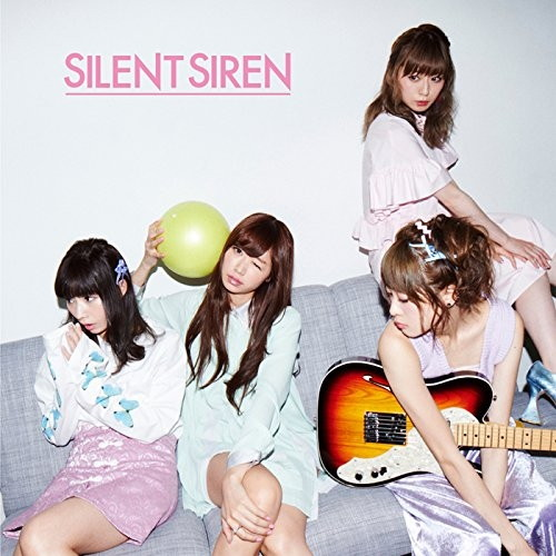 SILENT SIREN/フジヤマディスコ(通常盤)