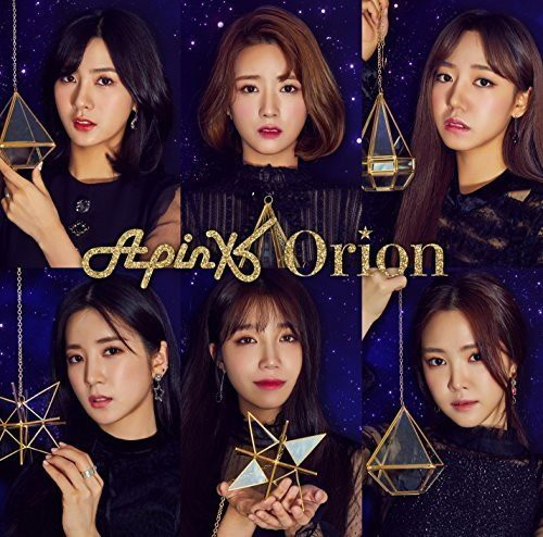 Apink/Orion(通常盤)