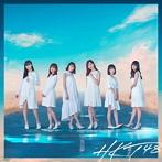 HKT48/意志(TYPE-C)(DVD付)
