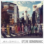 IZ*ONE/好きと言わせたい(通常盤Type A)(DVD付)