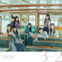 HKT48/3-2(TYPE-B)(DVD付)