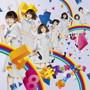 HKT48/キスは待つしかないのでしょうか?(TYPE-C)(DVD付)