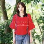 久住小春出演:吉川友/こんな私でよかったら(初回限定盤B)(DVD付)