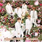 King & Prince/Memorial(初回限定盤A)(DVD付)