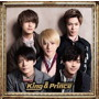 King & Prince/King & Prince(初回限定盤B)