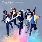 King & Prince/Mazy Night(初回限定盤B)(DVD付)