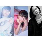 Perfume/Perfume The Best 'P Cubed'(完全生産限定盤)(DVD付)