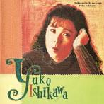 石川優子出演:石川優子/微笑みたちの午後