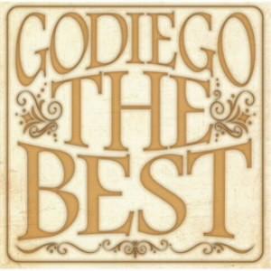 ゴダイゴ/Godiego The Best