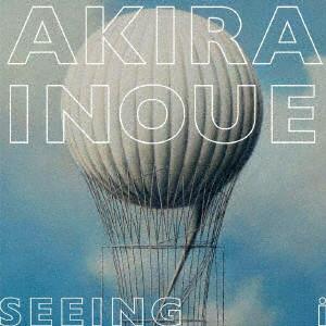 Seeing(Works of Akira Inoue)