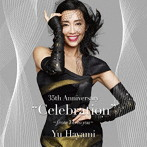 早見優出演:早見優/35thAnniversary'Celebration'〜fromYUtoyou〜(DVD付)