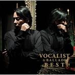 徳永英明/VOCALIST