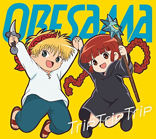 ORESAMA/TVアニメ『魔法陣グルグル』OP主題歌「Trip Trip Trip」