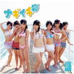 NMB48/ナギイチ(Type-C)(DVD付)