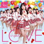 Rev.from DVL/LOVE-arigatou-(Type-A)(DVD付)