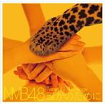 岸野里香出演:NMB48(Team