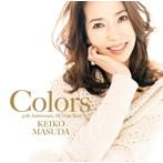 増田惠子/Colors〜30th
